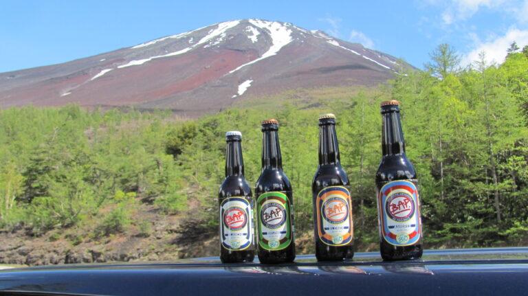 Bap Mont Fuji Japon